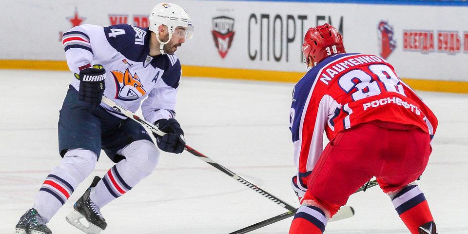 «Магнитка» прервала 12-матчевую победную серию ЦСКА