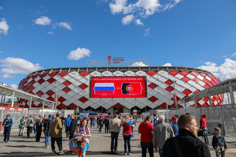 На стадионе «Спартака» открылась киберспортивная зона