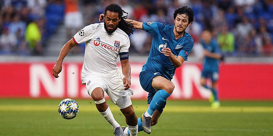 «Зенит» сыграл вничью с «Лионом» в первом с 2016 года матче в Лиге чемпионов