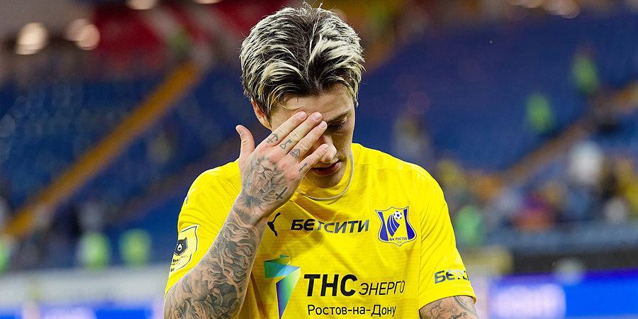 СМИ: «Ростов» хочет выручить за Норманна 17 миллионов евро