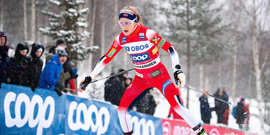 Йохауг выиграла скиатлон на этапе Кубка мира в Германии, Непряева — 6-я
