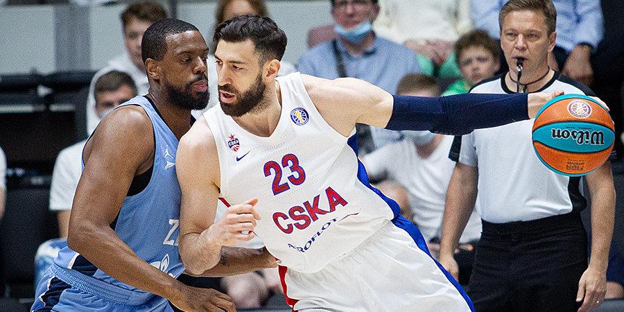 ЦСКА обыграл «Зенит» в первом полуфинальном матче Единой лиги