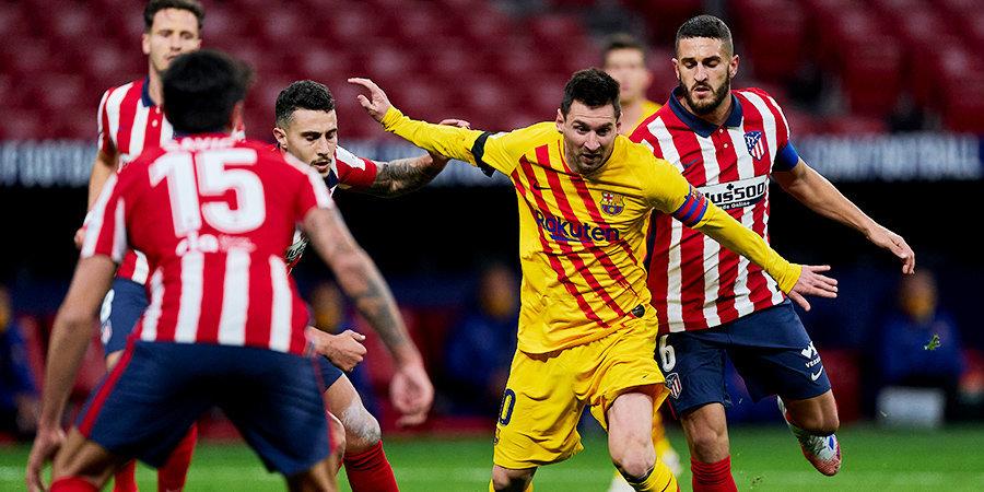 В Испании наступает развязка сезона: «Барса» против «Атлетико», «Реал» против «Севильи». Изучаем расклады в чемпионской гонке