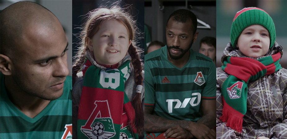 «Локомотив» показал видео о маленьких болельщиках клуба