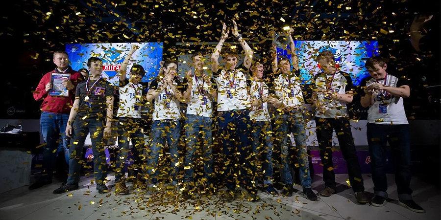 Dota 2 вошла в программу Всероссийской интеллектуально-киберспортивной лиги