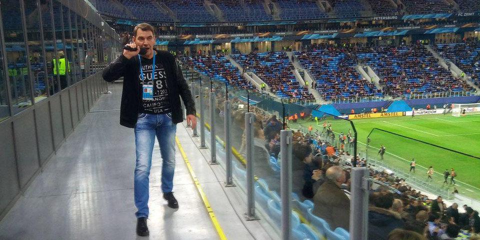 Диктор стадиона «Санкт-Петербург»: «Я такой же болельщик