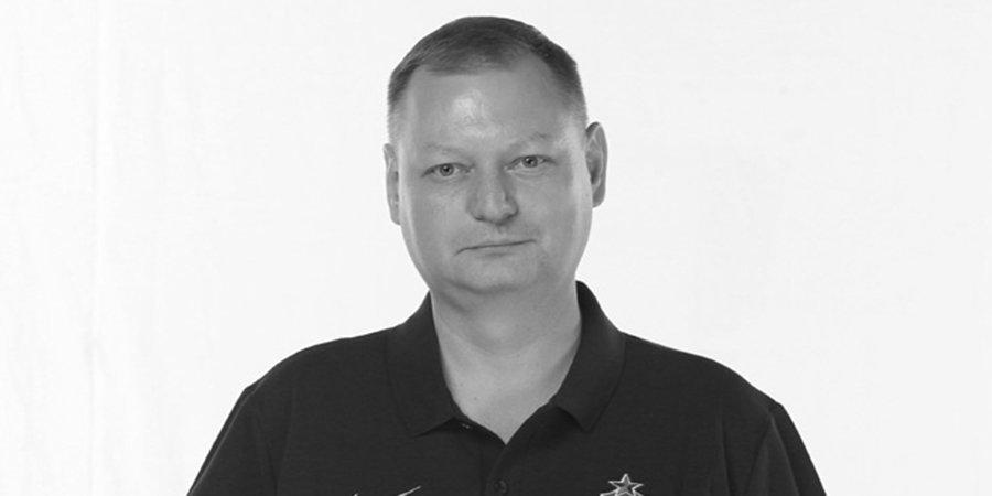 Врач ЦСКА умер от заболевания, вызванного коронавирусом