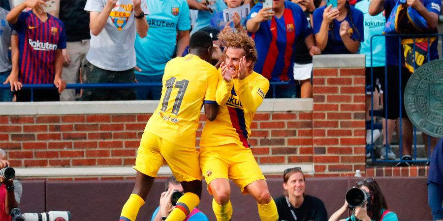 Гризманн забил первый мяч за «Барселону». А калатонцы разгромили «Наполи»