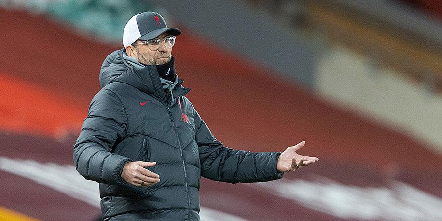 «Ливерпуль» и «Бавария» не станут чемпионами? Умная статистика обещает большие проблемы лидерам АПЛ и Бундеслиги