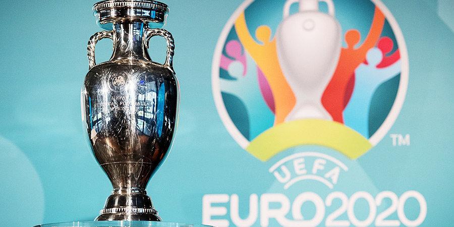 Источник: Евро-2020 может пройти в одной стране. Это может быть Англия