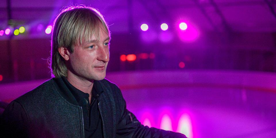 Евгений Плющенко: «Девочки прыгают и не боятся, а парням нужно менять подгузники»