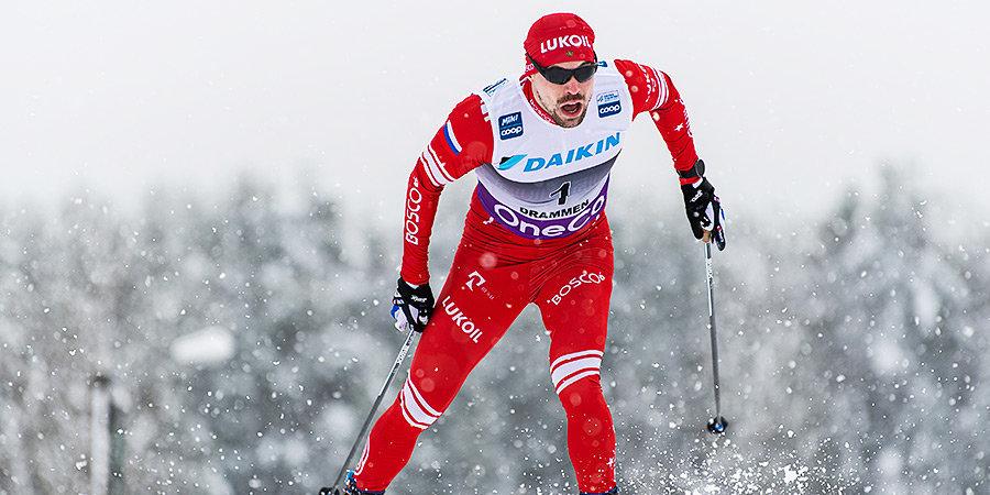 Устюгов стал вторым в классической гонке на 15 км на этапе Кубка России