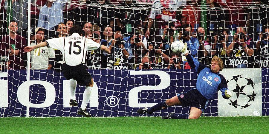 Англома чудил на фланге, а Каньисарес и Кан выбрали похожую тактику на пенальти. Разбираем победу «Баварии» в финале ЛЧ-2001