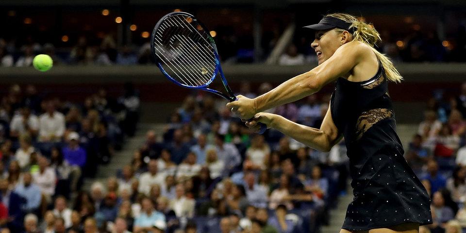 Мария Шарапова: «Слова Возняцки? Я в четвертом раунде US Open, а где она?»