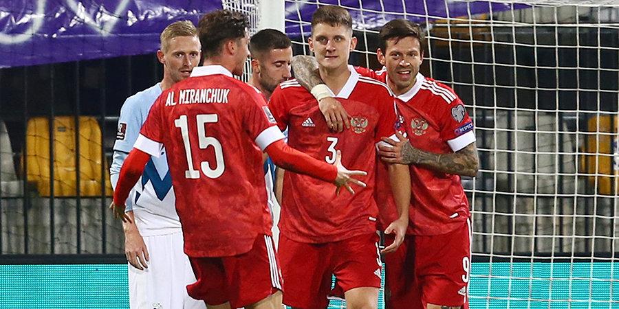 Дивеев и Джикия сняли проклятье Марибора и вывели Россию на первое место в группе
