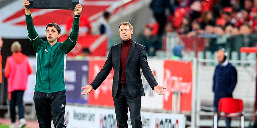 Тренер «Браги»: «О «Спартаке» мы подумаем потом, у нас еще будет время»