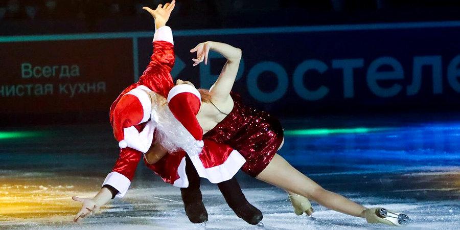 Ультра-длинные волосы Трусовой, врачи на льду и появление Деда Мороза со Снегурочкой. Лучшие моменты показательных выступлений