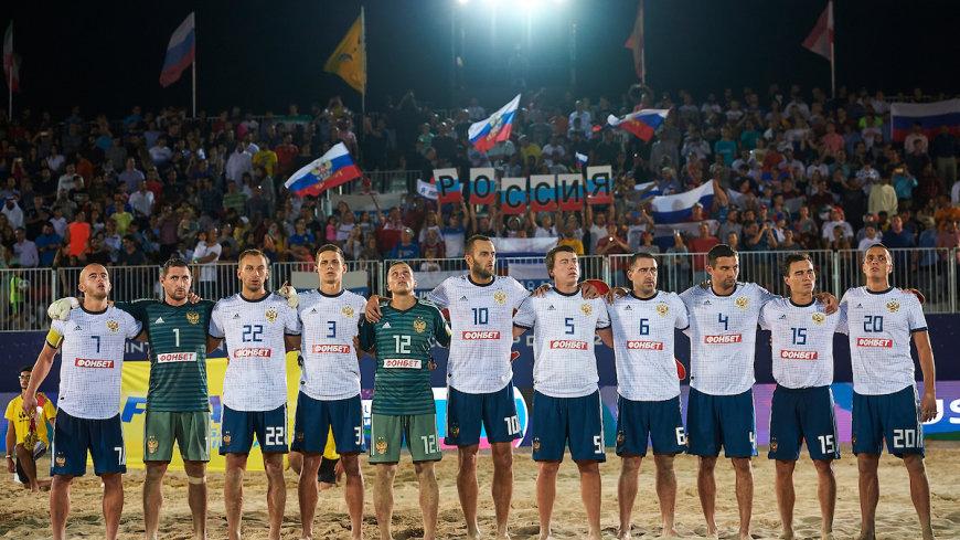 Илья Леонов: «Сборная России была выхолощена полуфинальным матчем против бразильцев»