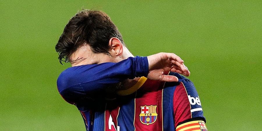 «Барселона» будет оштрафована из-за жеста Месси в память о Марадоне