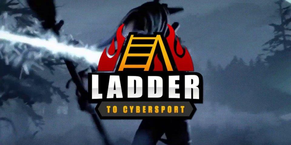 DOTA 2: Анонс заключительного этапа турнира M19 Ladder to Cybersport