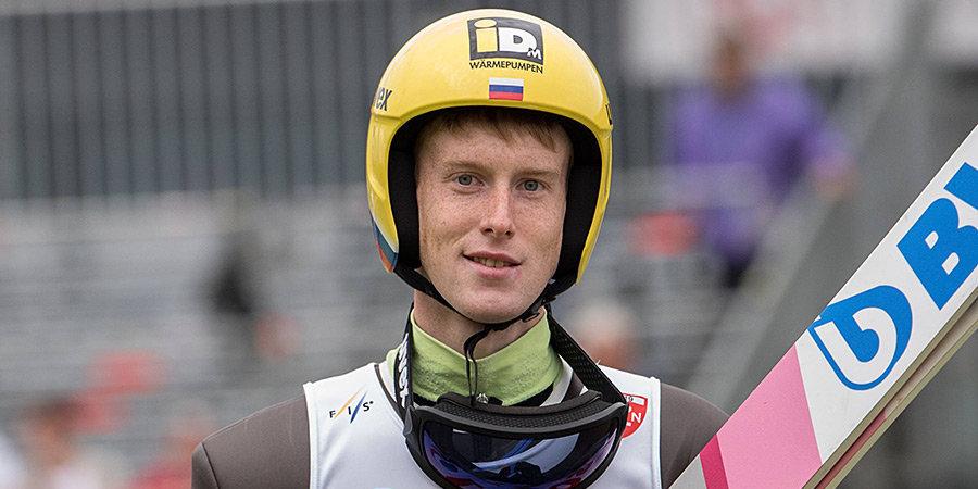 Сборная России по прыжкам с трамплина пропустила этап КМ из-за одного положительного теста. Поговорили об этом с лидером команды