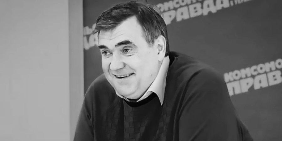 Матчи МХЛ 4 марта начнутся с минуты молчания в память о Розанове