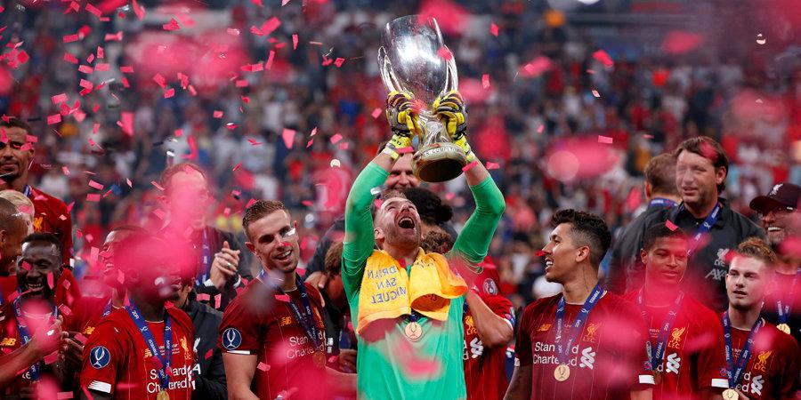 «Ливерпуль» обыграл «Челси» и взял Суперкубок. Четыре гола, серия пенальти и тонна моментов (видео)