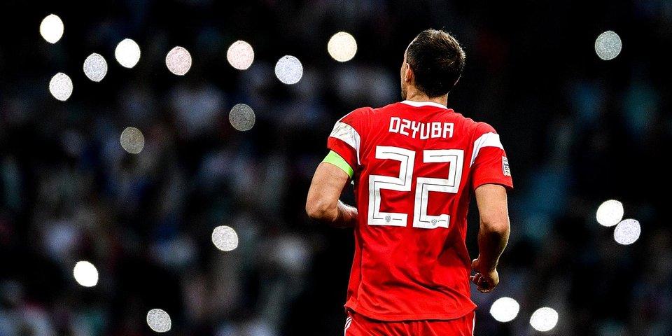 Дзюба вышел на второе место в списке бомбардиров сборной России