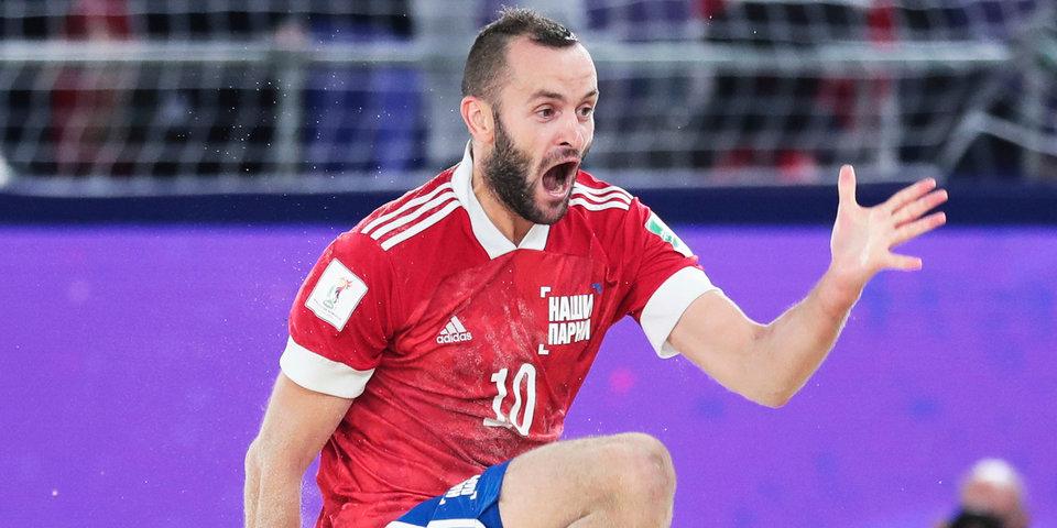 Сборная России по пляжному футболу уступила Испании и сыграет за 5-е место Евролиги