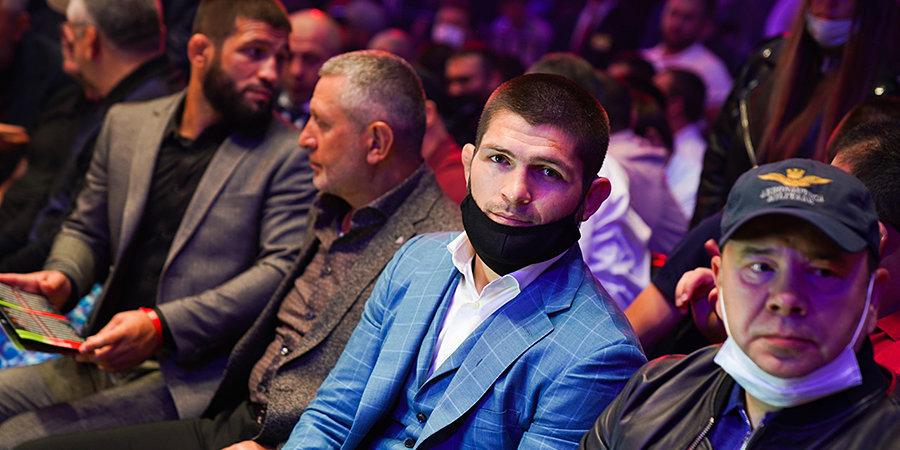 Менеджер Нурмагомедова: «Хабиб больше никогда не будет драться»