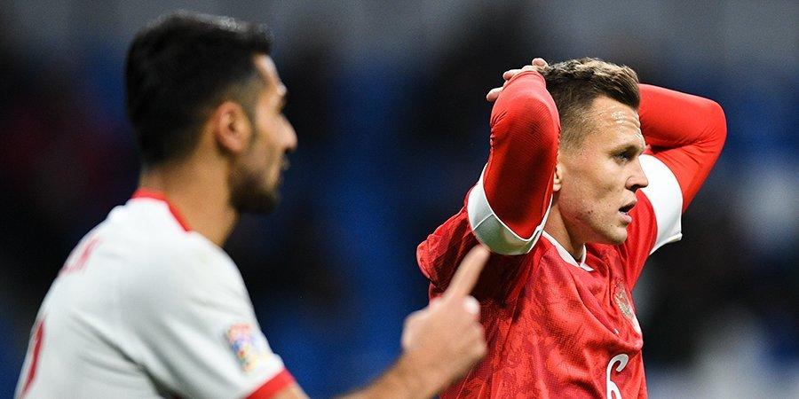 Денис Черышев: «Пенальти в матче с Турцией был сомнительным»