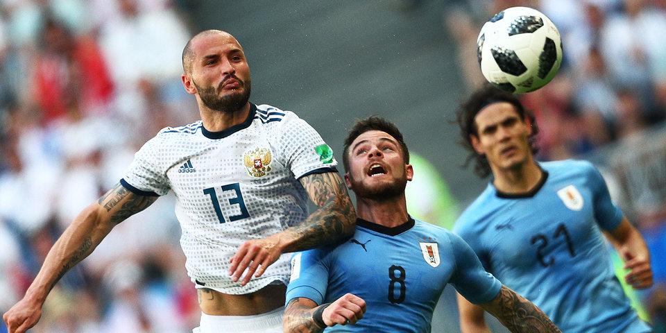 Федор Кудряшов: «В матче с Уругваем все решили какие-то мелочи»