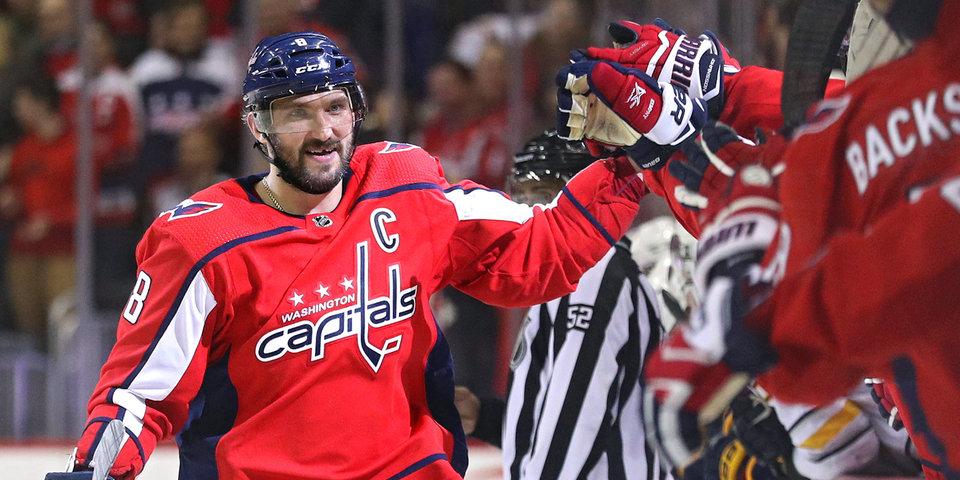 Овечкин вышел на 48-е место в НХЛ по количеству набранных очков