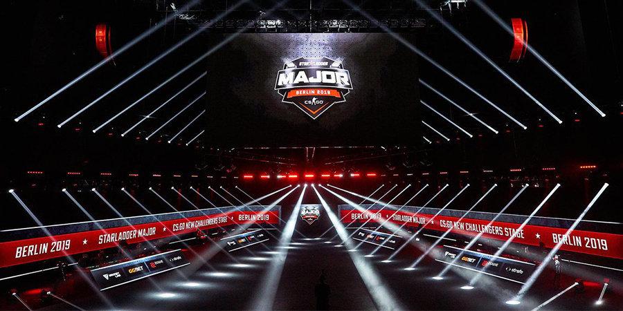 Team Liquid и NaVi завершили борьбу на турнире в Германии. Итоги дня StarLadder Berlin Major 2019