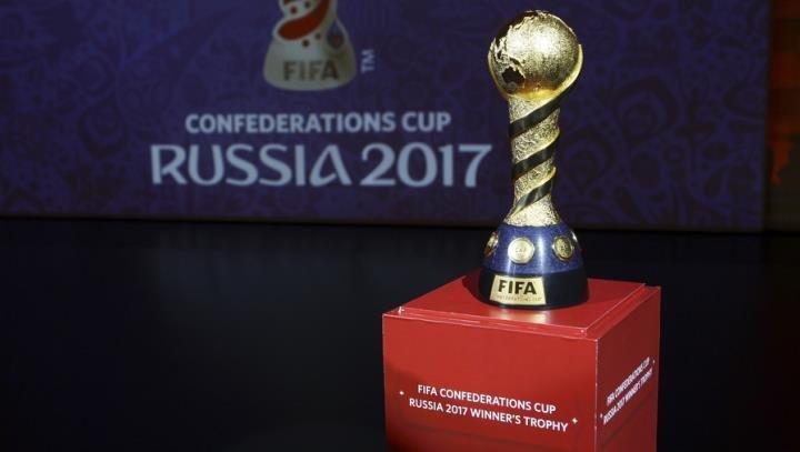 «Почта России» усилит меры безопасности во время Кубка Конфедераций-2017