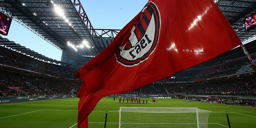 Президент «Милана»: «Старая арена «Сан-Сиро» будет снесена»