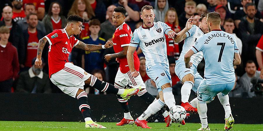 «МЮ» выбыл из Кубка английской лиги, проиграв «Вест Хэму»