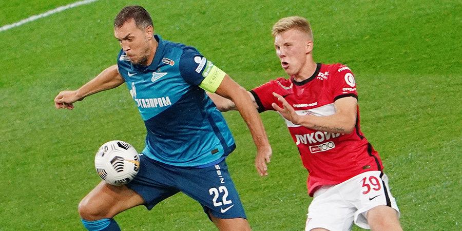 В РПЛ рассказали подробности инцидента с болельщиками на матче «Зенит» — «Спартак»