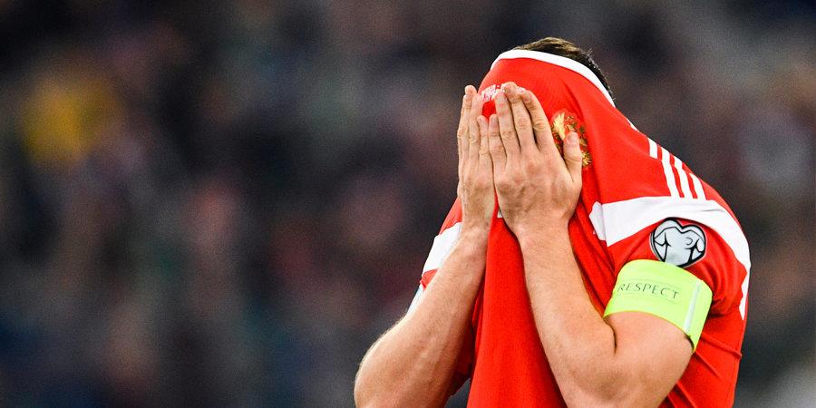 Делегат УЕФА не зафиксировал оскорблений в адрес Дзюбы