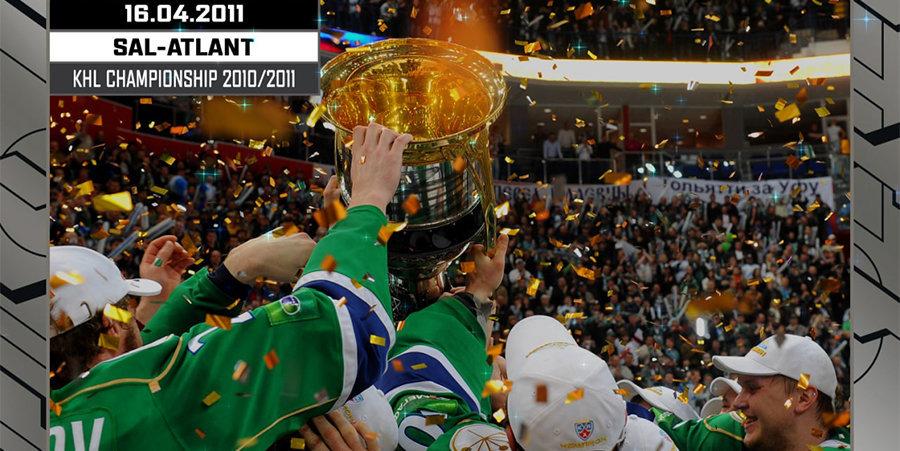 Континентальная хоккейная лига объявила о запуске NFT-карточек