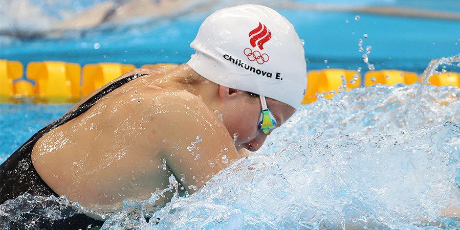Скунмакер с мировым рекордом выиграла ОИ-2020 на дистанции 200 метров брассом. Чикунова — 4-я