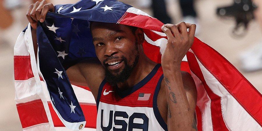 Зря вы не верили в сборную США. Она выиграла четвертую Олимпиаду подряд, а Дюрант исполнил Джордана