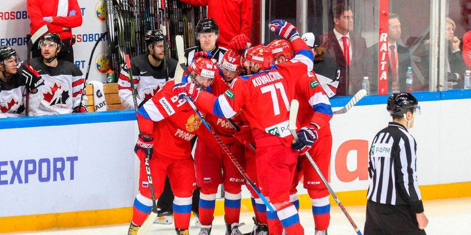 Сборная России победила Канаду в Москве