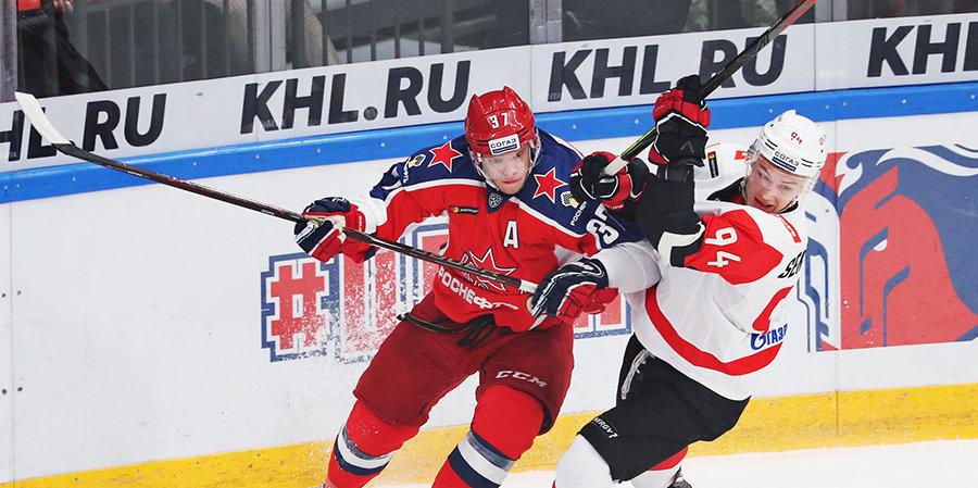 В вынесенном матче КХЛ в Израиле могут сыграть «Авангард» и ЦСКА