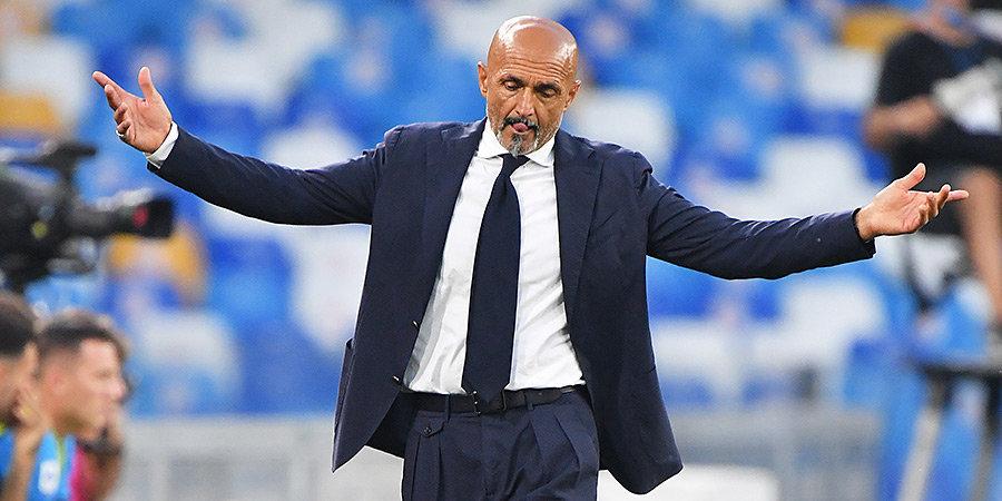Лучано Спаллетти: «Конечно, поражение от «Спартака» сильно ударило по мне»