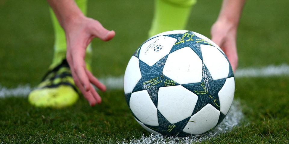 Определены все пары раунда плей-офф квалификации Лиги чемпионов