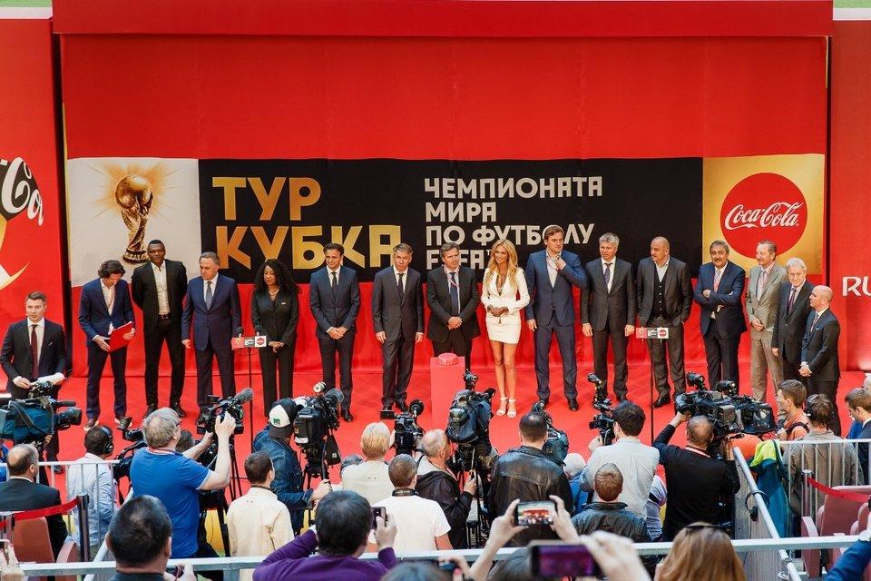 Кубок чемпионата мира побывает в 24 городах России