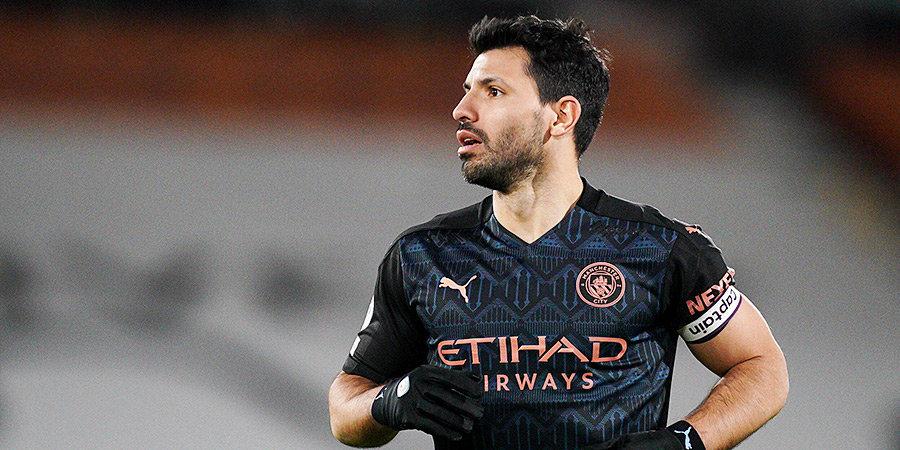 «Манчестер Сити» объявил, что Агуэро покинет клуб по окончании сезона