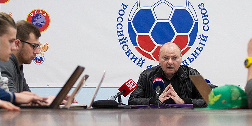 Глава КДК РФС назвал самое сложное решение в карьере
