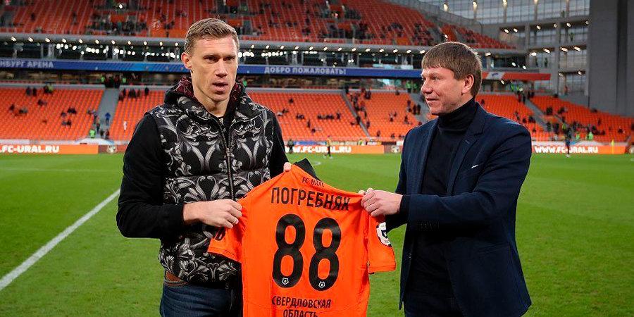 Погребняк и Фидлер подписали новые контракты с «Уралом»